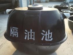 家用型隔油池
