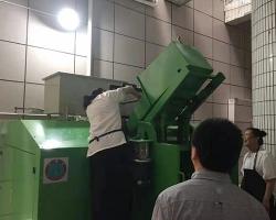厨房垃圾生物处理设备