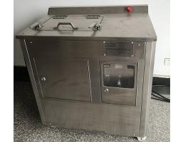 厨房垃圾处理设备