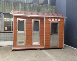 上海移动厕所